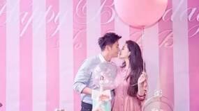 """李晨求婚范冰冰成功:愿一切想要的,都能""""永远,永远"""""""