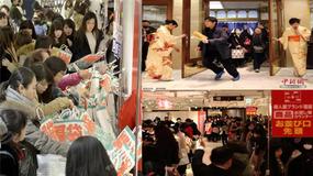 当中国房价碾压日本,人民币就会洒满东京