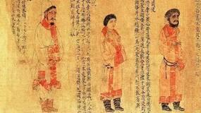 胡宝国:南朝学风与社会︱《南齐书》修订专题