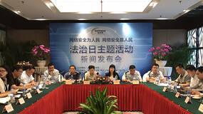 上海今年侦破涉网犯罪607起,侵犯个人信息已形成黑色链条