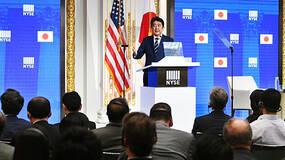 日本首相安倍在纽约证交所演讲,称其社保改革需巨额财源支持