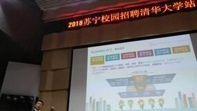 苏宁北京校招释放信号:推进人才战略迎接智慧零售新升级