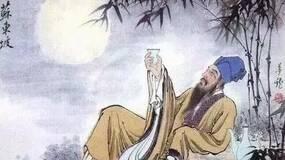 夏承焘:苏轼的中秋词《水调歌头》