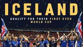 33万人的冰岛进世界杯了,中国可以学什么?