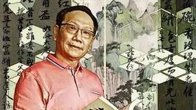 """吴元京谈吴家往事:""""吴湖帆传承了最优秀的传统文化"""""""