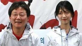 """韩国两大在野党谋求合并,洪准杓和刘承旼或""""第三者""""谁当党首?"""