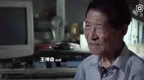 """两个杭州人凭什么把网友""""暖""""到了"""