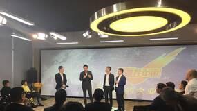 《赢在中国》携手版权家释放信号:数字版权保护成行业共识
