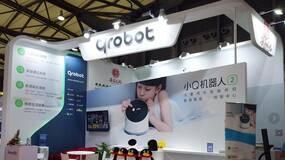 社交体验催化智能升级 小Q机器人第二代能否飞入寻常百姓家