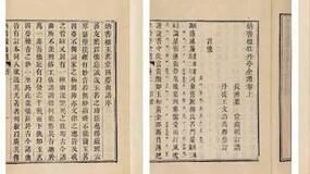 艾俊川︱庞虚斋藏札的若干收信人