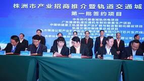 中车3家子公司明年采购额超300亿:涉磁浮轨交新能源车等