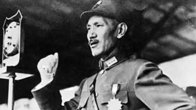 """蒋日记周周读41:罗斯福发表""""防疫隔离演说"""",蒋从中听出了什么?"""