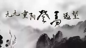 老北京怎么过重阳节?
