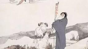苏武为什么牧羊北海边?