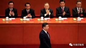 十九大后的中国|社会主要矛盾改变的五重含义