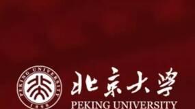 为什么有时候北京的英文写成 Peking|真问真答