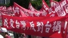 """台湾为何越来越""""独""""?"""