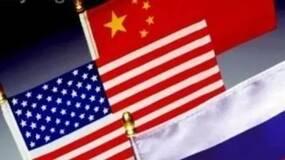 川普将来华:中国应全面打破美国的战略围堵和遏制