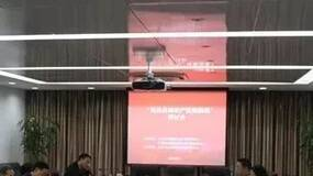 """法苑•动态︱""""民法典知识产权编编纂""""研讨会顺利召开"""
