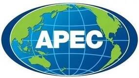 国外智库看APEC | 陈定定:没有国家是一座孤岛