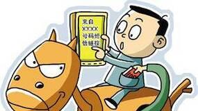 """【破解骗局、维权攻略】""""剁手族""""双十一必备"""