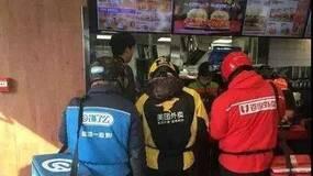 """重磅 !网络餐饮新规发布:黑心餐的""""紧箍咒""""来了!"""