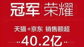 荣耀双11销售额超越苹果,中国手机品牌冠军实至名归