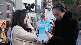 为何日本几乎不会判处江歌案凶手死刑?