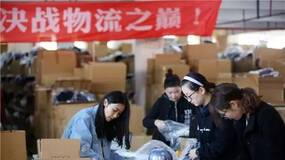 每天1亿件,占全球四成 有一种自豪叫中国快递!