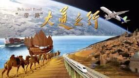清华学者:中国共产党的成功之道