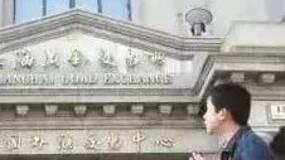 国务院只批了8家交易所!那些野鸡交易所,全体投资人警惕!