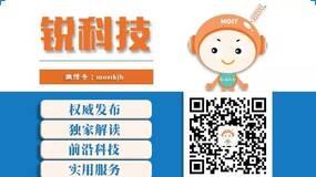 创新|2017中国创新创业大赛军民融合专业赛(惠州赛区)收官
