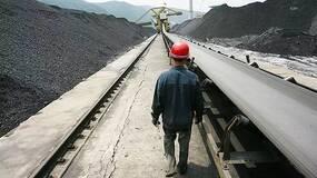 """1.5亿吨去产能任务提前收工 煤炭企业终于盼来了""""暖冬"""""""