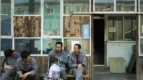 皮村文学小组,他们在城市的角落书写工人的故事