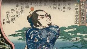刺青史诗:日本武者绘如何推广了全身纹身