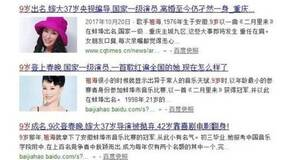 她被造谣嫁大37岁编导,谁在逼唱家祖海成为维权战士