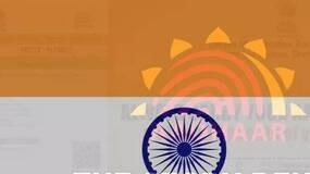 Aadhaar数据泄露:印度210个政府网站公开披露公民信息