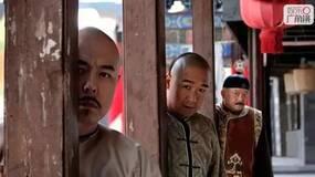 纪晓岚、和珅、皇阿玛3个老戏骨又凑一块了