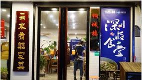 易果生鲜营销玩出新高度:跨越大半个中国食材的秘诀在哪?