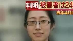 我看了江歌被害案的案卷