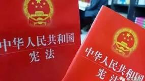 童之伟:中国监察体制改革,除非修宪别无选择
