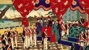 12.2活动预告 | 日本明治维新150周年研讨会