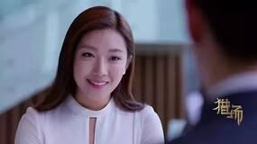 赵格羽:事实上,罗伊人赢回郑秋冬,恰恰是她的移情别恋!
