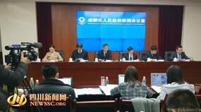 成都专设新经济发展委员会,张新宇担任主任