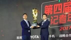 华为、小米怎会甘心!最佳科技创新奖为什么给了长相平平的YOTA3手机?