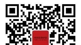 杨建顺:国家监察体制改革十大课题