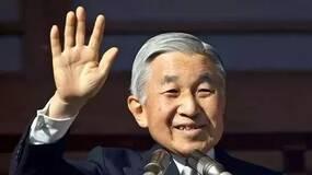 日本天皇:被剥夺个性的日本「吉祥物」