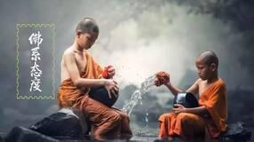 梁文道:为什么我们对佛教有如此多误解?