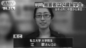 高艳东:还江歌清白 法律不为谎言买单