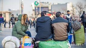 雷颐 | 外来人口:都市的繁荣指数